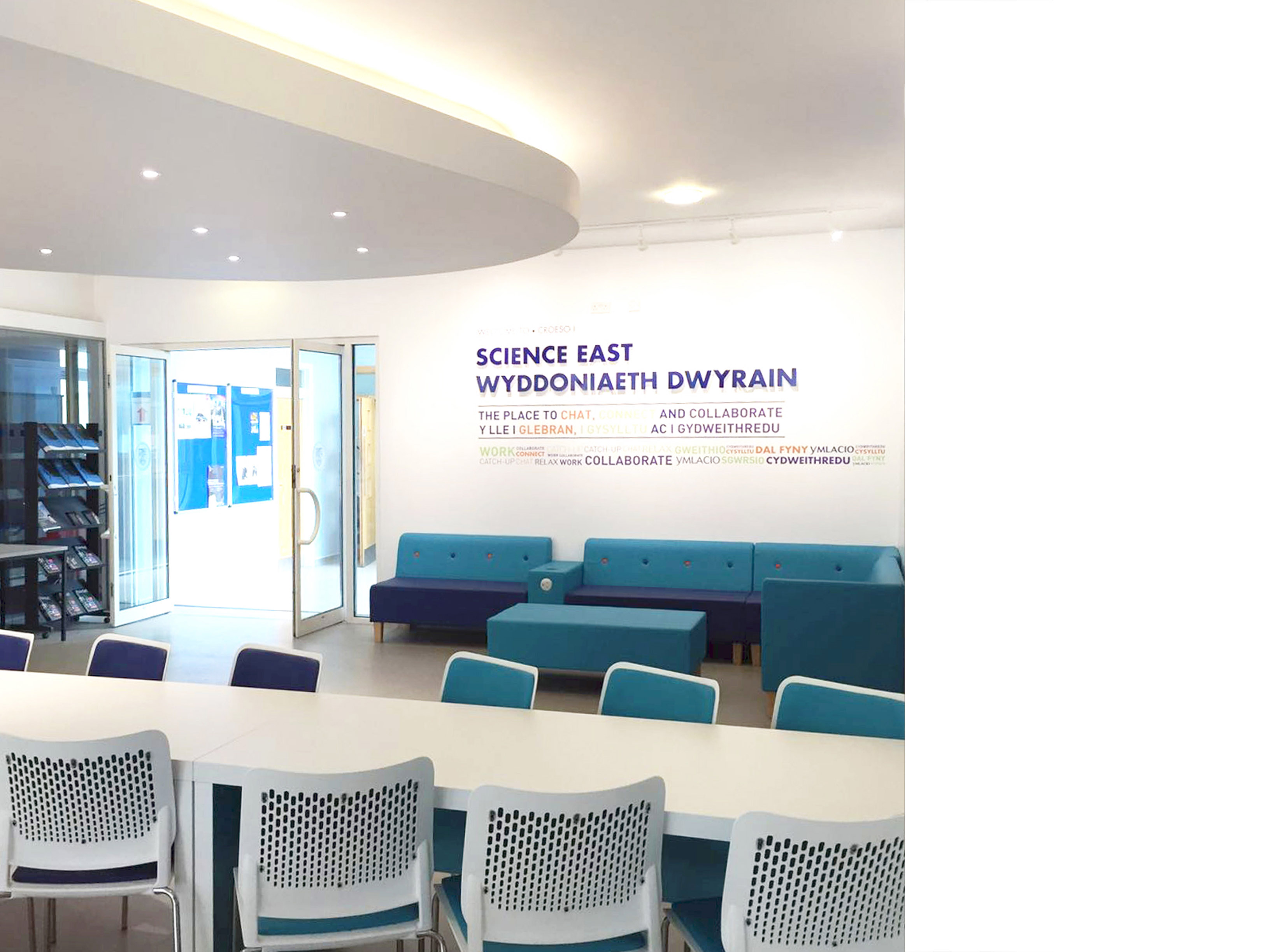 Swansea University Science East
